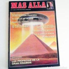 Coleccionismo de Revista Más Allá: REVISTA MÁS ALLÁ 4 ESTUVE EN OVNI MAGIA DE COLORES MISTERIO ATLÁNTIDA UFOLOGÍA STONEHENGE PIRÁMIDE. Lote 100727951