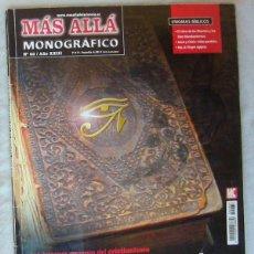 Coleccionismo de Revista Más Allá: MISTERIOS EGIPCIOS EN LAS SAGRADAS ESCRITURAS - MONOGRÁFICO REVISTA MÁS ALLÁ - Nº 63 VER SUMARIO. Lote 153308904