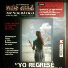 Coleccionismo de Revista Más Allá: MÁS ALLÁ MONOGRÁFICO N.º 68. YO REGRESÉ DE LA MUERTE. Lote 151902289