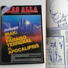 Coleccionismo de Revista Más Allá: REVISTA MÁS ALLÁ 20 AÑO 1990 Nº EXTRA MISTERIO ESOTERISMO UFOLOGÍA OVNIS OVNI CÁTAROS BRUNE CHAMANES. Lote 108462567