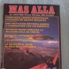 Coleccionismo de Revista Más Allá: MÁS ALLÁ. NÚMERO 76. JUNIO DE 1996.. Lote 121777015