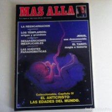 Coleccionismo de Revista Más Allá: REVISTA MÁS ALLÁ 6 1989 MISTERIO ESOTERISMO TEMPLARIOS DESAPARICIONES MISTERIOSAS TAROT REENCARNACIÓ. Lote 127248711
