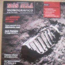 Coleccionismo de Revista Más Allá: MÁS ALLÁ- REVISTAS Y MONOGRÁFICOS - MUCHOS NÚMEROS!!!. Lote 127593903