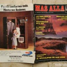 Coleccionismo de Revista Más Allá: REVISTA MÁS ALLÁ Nº 7 - SEPTIEMBRE DE 1989. Lote 143208150