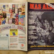 Coleccionismo de Revista Más Allá: REVISTA MÁS ALLÁ Nº 22 - DICIEMBRE 1990. Lote 178885787