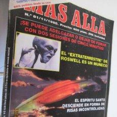 Coleccionismo de Revista Más Allá: MAS ALLA REVISTA - Nº 81 - NOVIEMBRE 1995. Lote 145127610