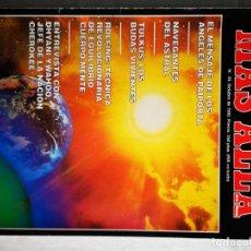 Coleccionismo de Revista Más Allá: REVISTA MÁS ALLÁ. NÚMERO 44. AÑO 1992. Lote 147785090