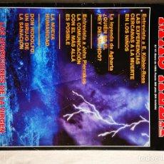 Coleccionismo de Revista Más Allá: REVISTA MÁS ALLÁ. NÚMERO 47. AÑO 1993. Lote 147785158