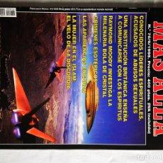 Coleccionismo de Revista Más Allá: REVISTA MÁS ALLÁ. NÚMERO 76. AÑO 1995. Lote 147785818