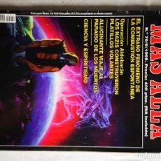 Coleccionismo de Revista Más Allá: REVISTA MÁS ALLÁ. NÚMERO 79. AÑO 1995. Lote 147785850