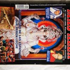 Coleccionismo de Revista Más Allá: REVISTA MÁS ALLÁ. NÚMERO 82. AÑO 1995. Lote 147785922