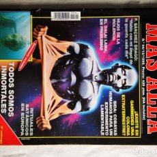 Coleccionismo de Revista Más Allá: REVISTA MÁS ALLÁ. NÚMERO 94. AÑO 1996. Lote 147785982