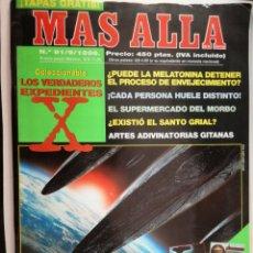 Coleccionismo de Revista Más Allá: MAS ALLA Nº 91 - SEPTIEMBRE DE 1996 // EXPEDIENTES X SANTO GRIAL PARANORMAL ESOTERISMO OVNI UFO . Lote 149143686