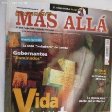 Coleccionismo de Revista Más Allá: MAS ALLA REVISTA MENSUAL Nº 225 VIDA DESPUES DE LA MUERTE . Lote 156662554