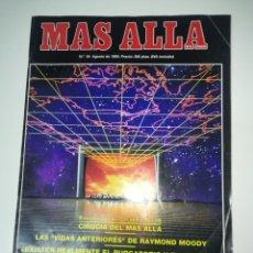 Coleccionismo de Revista Más Allá: REVISTA MÁS ALLÁ NÚMERO 54 - AGOSTO 1993. Lote 159796697