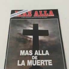 Coleccionismo de Revista Más Allá: REVISTA, MAS ALLA/ NÚMERO EXTRA. NOVIEMBRE 1990. Lote 167126132