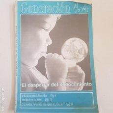 Coleccionismo de Revista Más Allá: REVISTA GENERACIÓN 4. 4. EL DESPERTAR DEL CONOCIMIENTO. TDKR65.. Lote 176602267