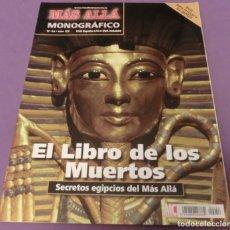 Coleccionismo de Revista Más Allá: MÁS ALLÁ MONOGRÁFICO Nº 54 EL LIBRO DE LOS MUERTOS. SECRETOS EGIPCIOS DEL MÁS ALLÁ (COMO NUEVA). Lote 170992333