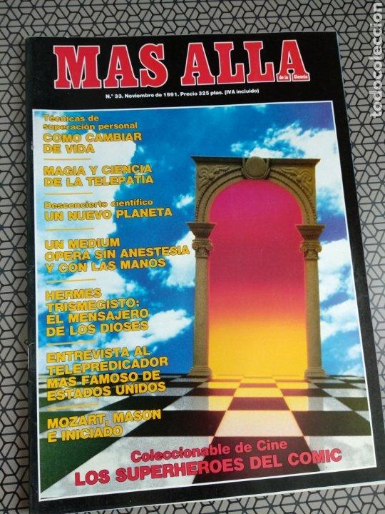 Coleccionismo de Revista Más Allá: Lote 13 revistas Mas Allá 1991 completo - Foto 5 - 174389758
