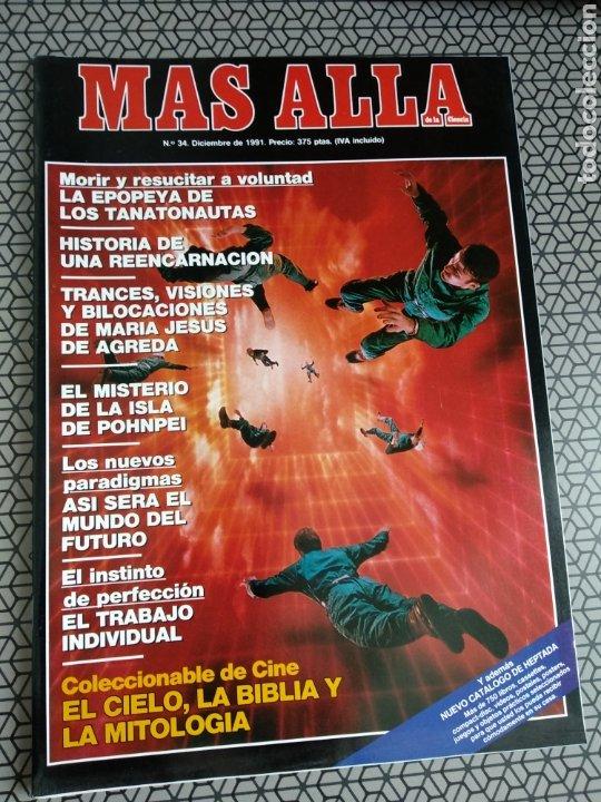 Coleccionismo de Revista Más Allá: Lote 13 revistas Mas Allá 1991 completo - Foto 2 - 174389758