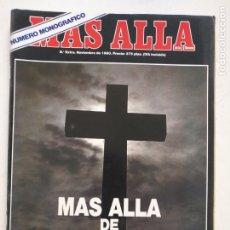 Collectionnisme de Magazine Más Allá: REVISTA MAS ALLA DE LA CIENCIA - NUMERO MONOGRAFICO EXTRA 1990 MAS ALLA DE LA MUERTE. Lote 253349630