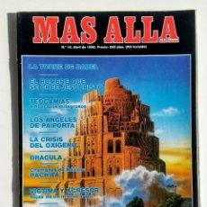 Coleccionismo de Revista Más Allá: LOTE DE 5 REVISTAS. MÁS ALLÁ. AÑO 1990.. Lote 176998630