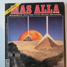 Coleccionismo de Revista Más Allá: MAS ALLA EXTRA PIRAMIDES DEL MUNDO. Lote 179098141