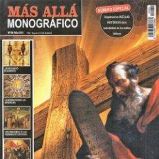Coleccionismo de Revista Más Allá: MAS ALLA MONOGRAFICO N. 89 - TEMA: MISTERIOS DE LA BIBLIA (NUEVA). Lote 180182570