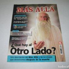 Coleccionismo de Revista Más Allá: MÁS ALLÁ - NÚM. 272 - ¿QUE HAY AL OTRO LADO? - TRANSGÉNICOS - APAGAFAROLAS - 2011. Lote 183892825