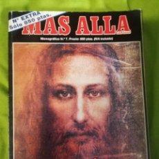 Coleccionismo de Revista Más Allá: JESUS DE NAZARET - EDICION ESPECIAL - REVISTA MAS ALLA - NUMERO 7. Lote 189571370