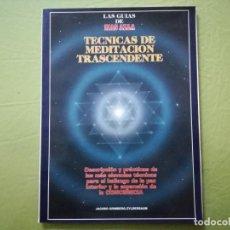 Coleccionismo de Revista Más Allá: LAS GUIAS DE MAS ALLA: TECNICAS DE MEDITACION TRASCENDENTES . Lote 190027722