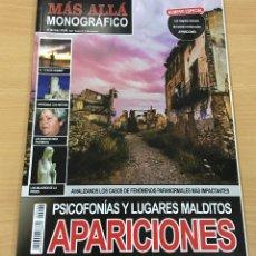 Coleccionismo de Revista Más Allá: REVISTA MÁS ALLÁ Nº 86 - MONOGRÁFICO APARICIONES - PSICOFONÍAS Y LUGARES MALDITOS COMO BELCHITE. Lote 191767847