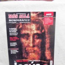 Coleccionismo de Revista Más Allá: REVISTA MAS ALLA MONOGRAFICO Nº 59 LA SABANA SANTA Y OTRAS RELIQUIAS DE JESUS. Lote 288198018