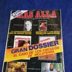 Coleccionismo de Revista Más Allá: REVISTA MAS ALLA NUMERO 19. Lote 194385860