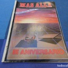 Coleccionismo de Revista Más Allá: LIBRERIA OCULTISTA ARKANSAS ENVIO 5 KG 6,40 ESTADO DECENTE REVISTA MAS ALLA NUM 36. Lote 204973451