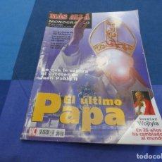 Coleccionismo de Revista Más Allá: LIBRERIA OCULTISTA ARKANSAS ENVIO 5 KG 6,40 ESTADO DECENTE MAS ALLA MONOGRAFICO EL ULTIMO PAPA. Lote 204973660