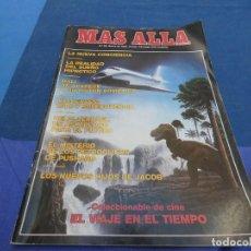 Coleccionismo de Revista Más Allá: LIBRERIA OCULTISTA ARKANSAS ENVIO 5 KG 6,40 ESTADO DECENTE NUMERO 23. Lote 204975766