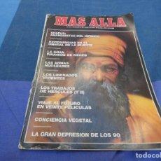 Coleccionismo de Revista Más Allá: LIBRERIA OCULTISTA ARKANSAS ENVIO 5 KG 6,40 ESTADO DECENTE NUMERO 21. Lote 204975870