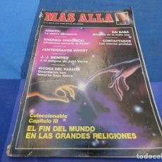 Coleccionismo de Revista Más Allá: LIBRERIA OCULTISTA ARKANSAS ENVIO 5 KG 6,40 ESTADO DECENTE JULIO 1989 LAS SECTAS. Lote 204976348