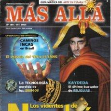 Coleccionismo de Revista Más Allá: * CO 25 - REVISTA - MAS ALLA - LOS VIDENTES DE NAPOLEON - 2005. Lote 206472923