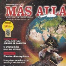 Coleccionismo de Revista Más Allá: REVISTA MÁS ALLÁ: SIGNOS DEL APOCALIPSIS. Lote 207309142