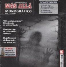 Coleccionismo de Revista Más Allá: REVISTA MÁS ALLÁ: ENCUENTROS CON LO SOBRENATURAL.. Lote 207310255