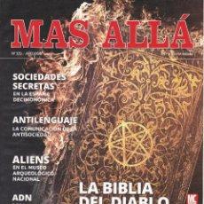 Coleccionismo de Revista Más Allá: REVISTA MÁS ALLÁ: LA BIBLIA DEL DIABLO. EL CÓDICE DEL CONDENADO.. Lote 207310700