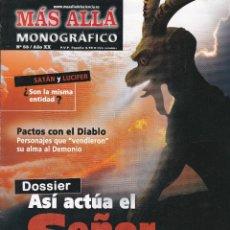 Coleccionismo de Revista Más Allá: REVISTA MÁS ALLÁ: ASÍ ACTÚA EL SEÑOR DEL MAL.. Lote 207311367