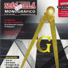Coleccionismo de Revista Más Allá: REVISTA MÁS ALLÁ: MASONES, LA HERMANDAD QUE QUIERE CAMBIAR EL MUNDO.. Lote 207363246