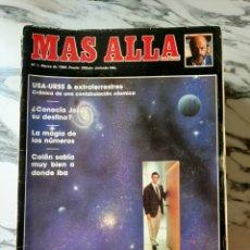 Coleccionismo de Revista Más Allá: REVISTA MÁS ALLÁ - 21 PRIMEROS NÚMEROS Y 2 EXTRAS - AÑOS 1989 Y 1990. Lote 211592215