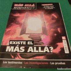 Coleccionismo de Revista Más Allá: MÁS ALLÁ MONOGRÁFICO Nº 78 - EXISTE EL MÁS ALLÁ?. Lote 212882937