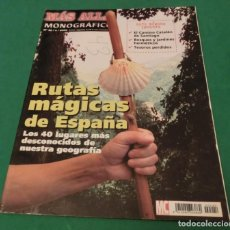 Collectionnisme de Magazine Más Allá: MÁS ALLÁ MONOGRÁFICO Nº 42 - RUTAS MÁGICAS DE ESPAÑA (LOS 40 LUGARES MÁS DESCONOCIDOS). Lote 212884942