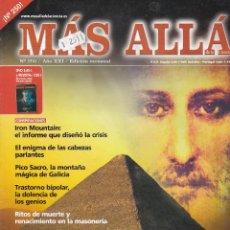 Collectionnisme de Magazine Más Allá: REVISTA MÁS ALLÁ: JESUS EN EGIPTO. Lote 217066825