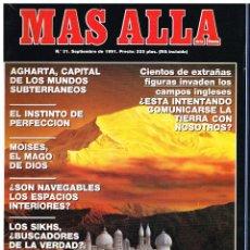 Coleccionismo de Revista Más Allá: REVISTA MAS ALLA Nº 31 - SEPTIEMBRE 1991. Lote 220812046